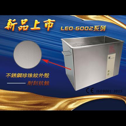 LEO-6002系列